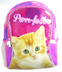 kitten pink school backpack cute purr-fect