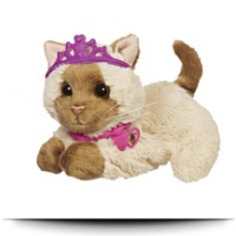 Dress Me Babies Fancy Kitty Pet